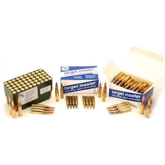 Picture for category Ammunition from HPS