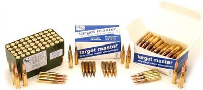 Picture of HPS Target Master Ammunition .223 Remington